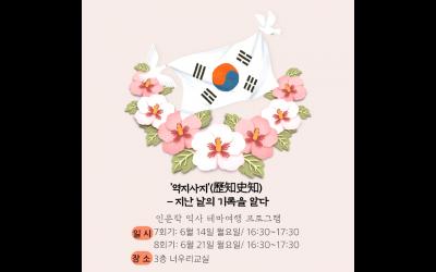 역지사지 게시글-001 (1).png